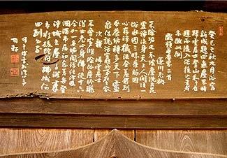 _Users_joha_Documents_石川工務所_トピックス_過去トピックスhtml_erinji6.jpg