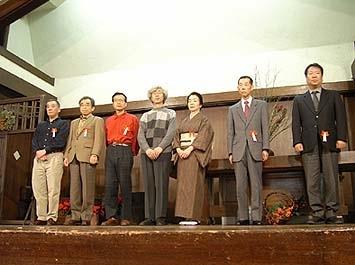 _Users_joha_Documents_石川工務所_トピックス_過去トピックスhtml_hyosho4.jpg