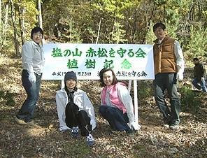 _Users_joha_Documents_石川工務所_トピックス_過去トピックスhtml_shokuju7.jpg