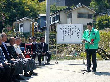 NPO事務局長の細川から経過報告