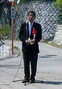田辺篤市長さまからご挨拶がありました