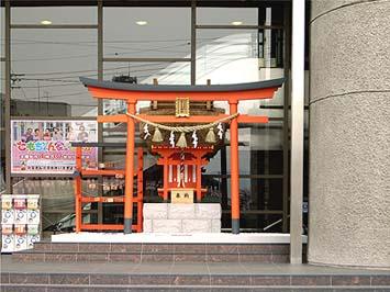 完成した神社は、丹下健三の「和」の空間に何の違和感もなく溶け込んでいます。今更ながら、巨匠の作品に頭の下がる思いです。
