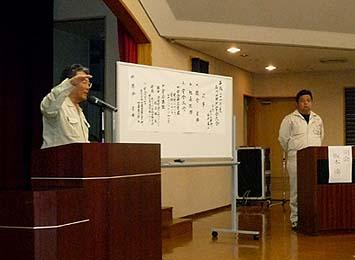 松本安全コンサルタントによる安全講話