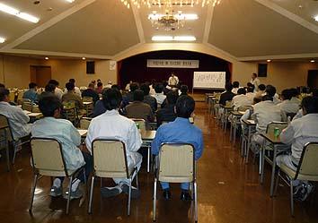 山梨市の市民会館をお借りして盛大に開催