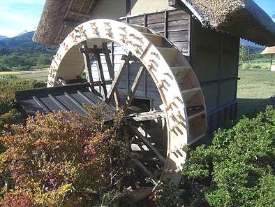 水輪の修理完了
