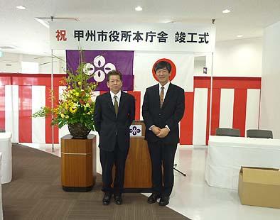 弊社社長の石川(右)と現場を担当した保坂明監督