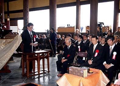 田辺甲州市長からも御祝いの言葉をいただきました