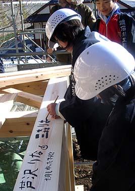 天井の野地板に参加したこども達みんなの名前を落書きしました