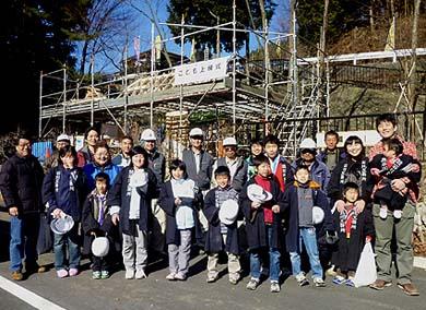 上棟した「わかひこ亭」をバックに、参加者全員で記念撮影、寒空の下でしたが、親子でたいへん楽しい時間を過ごすことができました