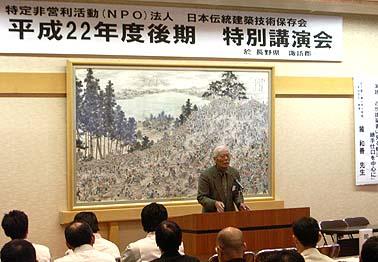 上社本宮の会館で講演会を開催しました、ご挨拶される鈴木嘉吉先生